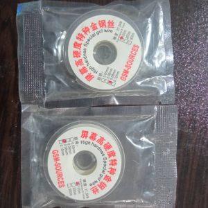 سیم جداسازی ال سی دی از تاچ وگلس